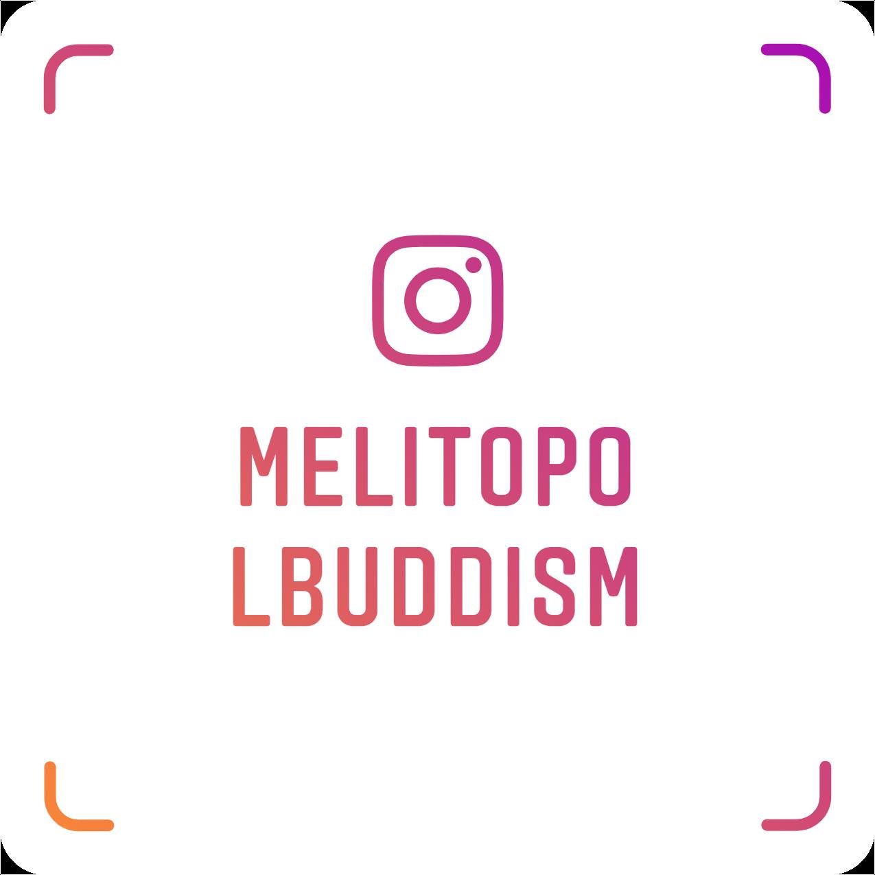 Мелитпольский буддийский центр в Instagram